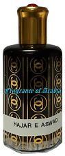 100ML HAJER E ASWAD  (BLACK STONE) WOODY AMBERY MUSKY PERFUME OIL BY SURRATI