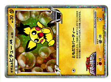 POKEMON PROMO 12th ANN. ( MOVIE ) N° 010/022 PICHU HOLO
