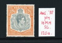 BERMUDA SG120a Aug 38 Ptg. lightly hinged condition.