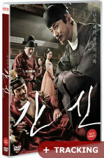 The Treacherous - DVD (Korean, 2018)