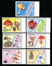 Guinea-Bissau Stamps # XF Mushroom set OG NH