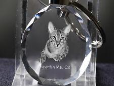 Egyptian Mau, Cat Crystal Round Keyring, High Quality, Crystal Animals Usa
