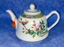 Vintage Snail Motif Miniature Teapot Made in China N Makers Mark EVC