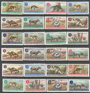 MOLUCCAS ANIMALS 24 CMPL MINT NH