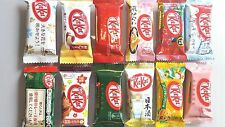 NESTLE JAPAN LIMITED KITKAT MINI ASSORTED SET 12P  SAKE SAKURA KINAKO F/S