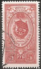 "Russia Stamp - Scott #1653/A571 5r Dark Carmine ""Medal Types"" Canc/LH 1953"