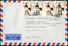 Spain 1975 Commercial Airmail Cover To UK #C32505