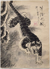 TIGER – Brush and Ink Drawing on Japanese Paper, circa 1950s
