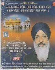 Nitnem,Sukhmani sahib,japji sahib,rehraas sahib By Bhai Trilochan Singh Ji[MP3]