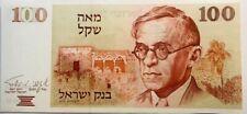 Israel - 100 Sheqalim - 1979/5739 - Pick 47a - Choice Crisp Uncirculated!