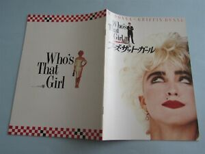 WHO'S THAT GIRL MADONNA DUNNE MOVIE PROGRAM FROM JAPAN (9)