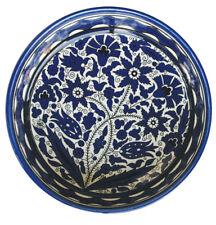 Flowers Bowl (Blue) #1. Armenian Ceramic. Made in Israel. Diameter: 18 cm