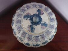 Fab grandes Vintage CHINOIS Porcelaine raisin des Pumpkin ginger jar/pot de 20 cms dia