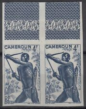 Cameroon Sc315 Bowman, Hunter, Warrior, Imperf Pair