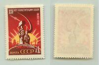 Russia USSR 1961 SC 2552-2554 MNH . f4835