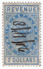 (I.B) Malaya (Straits Settlements) Revenue : Duty Stamp $2