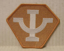 "Babylon 5 Psi Corps 4"" Embroidered Tv Costume/Uniform Patch-Usa Mailed (B5Pa-08)"