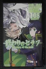 JAPAN Seraph of the End / Owari no Seraph TV Anime Official Fan Book 108 Hyakuya