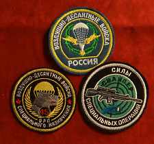 3 PCs Russian military patches Russian airborne. Different units.
