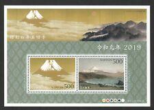 JAPAN 2019 SPECIAL IMPERIAL NEW YEAR UNDER RYOWA ERA MT FIJI SOUVENIR SHEET MINT