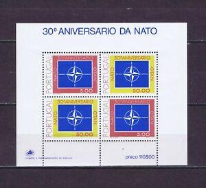 PORTUGAL 1979 Miniature sheet the 30th anniv. of the NATO  MNH