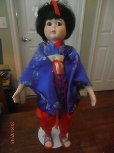 VINTAGE Asian Doll Silk Robe ? Victoria Impex Corp.