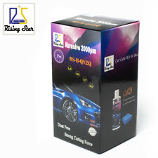 Rising Star QY2Q 125ml Car Polishing Compound Scratch Remove&Repair Good Cutting
