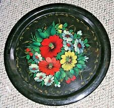 "Metal Tray 13.5"" Towleware Signed Flowers Soviet Russian Black Round Serving"