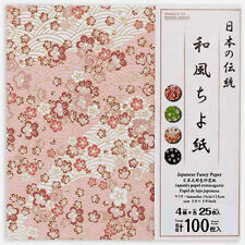 Japanese Origami Paper - 4 Traditional Japanese Fancy Patterns 15cm 100 sheets B