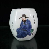 "3.9"" Chinese Porcelain Famille Rose Ancient Personage Hollow Out Candlestick"