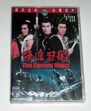 "Ricky Cheng ""Five Element Ninjas"" Chang Cheh 1982 RARE HK Martial Arts OOP DVD"