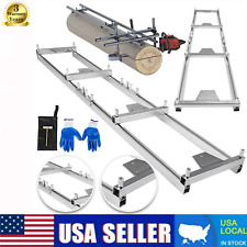 9 Ft 27m Ladder Connector Professional Chainsaw Milling Rail Mill Guide System