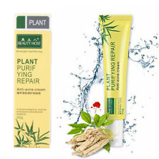 Plant Purifying Repair Cream Anti-Acne Acne Cleaning Treatment Face Skin Care