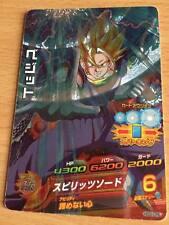 Carte Dragon Ball Z DBZ Dragon Ball Heroes Galaxy Mission Part 03 #HG3-CP6 Holo