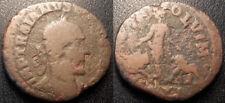Trajan Dèce - sesterce - Mésie supérieure, Viminacium - AN XI