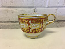 Antique Empire Worcester Barr Flight Barr Porcelain Cup Orange & Gold Decoration
