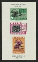 Liberia SC# C67a, Jubilee Specimen, Mint Hinged, see notes - S4989