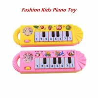 Infant Baby Toddler Kids Musical Piano Toys Early Educational For Girl Boy B5G2