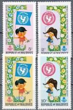 MALDIVE ISL 1971 UNICEF/UNO CHILDREN SC#351-54 VF MNH (D0165)