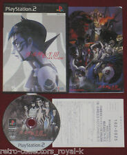 *Complete* PS2 Game SHIN MEGAMI TENSEI III 3 NOCTURNE NTSC-J Japan PlayStation 2
