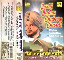 Jorhi Jadon Chubare Chardi - Didar Sandhu - Snehlata Bhangra Punjabi Folk Deedar