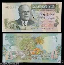 Tunisia Paper Money 1/2 0.5 Dinar 1973 UNC
