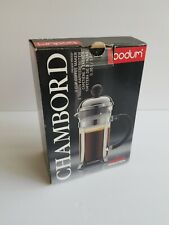 ⚫ Bodum 3 Cup 12 oz ☕ Brazil Coffee French Press Maker NIB