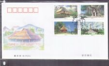 China 1998-8 Architecture of Dai Nationality , FDC B