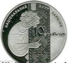 Ukraine Coin hryvnia 10 UAN Ukrainian embroidery - 2013 silver