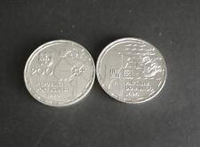 PORTUGAL 1994 - 200 Escudos Partilha do Mundo- UNC