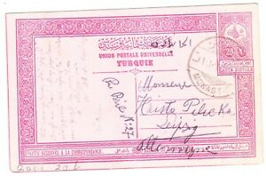 Turkey Monastir POSTAL CARD TO Germany 1908