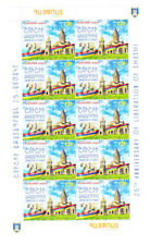 Armenia 25th Anniversary of the Liberation of Shushi Full Sheet 10 Stamp Mnh