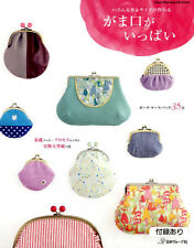 Many Shapes and Sizes Cute Coin Purses - Japanese Craft Book