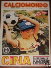 CALCIOMONDO N.19 1981 SPECIALE CALCIO CINA FOTO E ALTRO